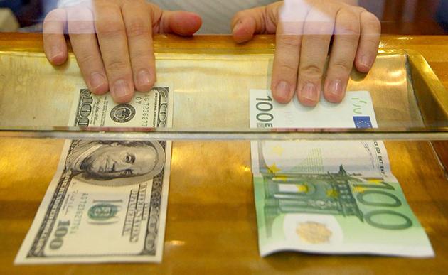 Получение сертификата валютного кассира курск что такое сертификация кофе